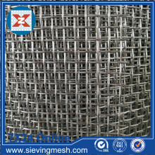 Square Wire Mesh Screen