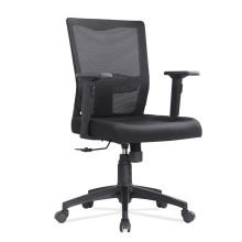 Hyl-1084 Muebles Commmercial silla de oficina Silla de malla