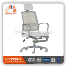 CM-B207ASG-41 chaise de maille d'appui-tête 2017 nouvel article chaise de bureau de tabouret de pied