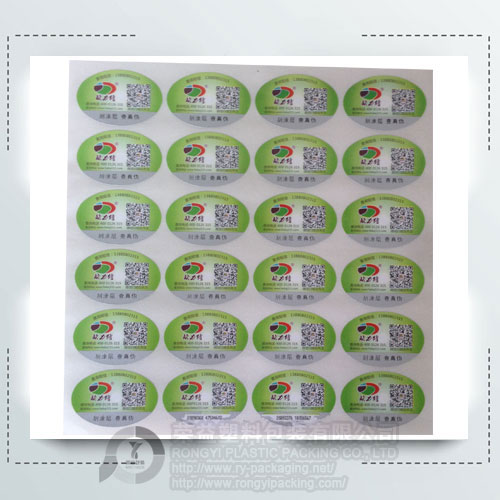 Digital Printing Anti-fake Label