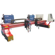 Cutting machine hs Code