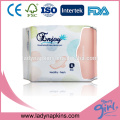 super soft sanitary napkins