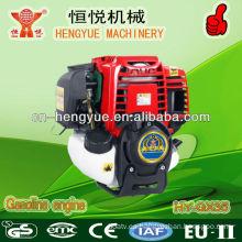 Motor de gasolina de HY-GX35