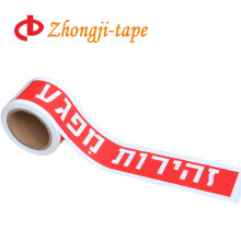 special words custom red and white pe warning tape