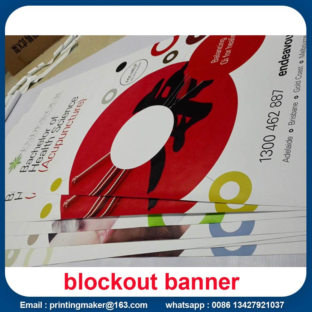 18 Oz Pvc Banner