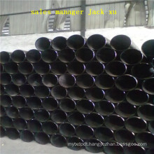 Steel pipe, outside 177.8, inside 137.8, quality S355J2H, DIN-2448/1629