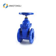High Quality Leading industrial level ansi pressure 300 gate valve