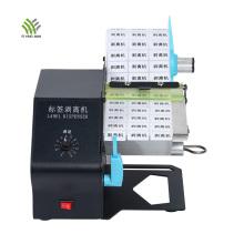 Automatic Label Dispenser Auto Electric Label Stripper