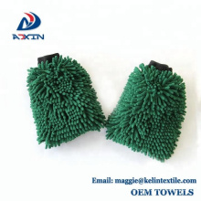 "ADXIN Car Wash Mitt Microfiber Chenille Cleaning Gloves 8""X11"" Green"