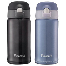 Stainless Steel Vacuum Mug One Touch 300ml 600ml