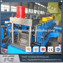 Machine de fabrication de poumelle à haute fréquence