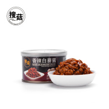 Quality ISO red pepper & seasoning sauce