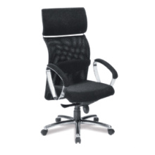 Eames Adjustable CEO / Boss / Director Chair (RFT-A23)