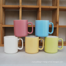 Tasse mate de couleur mate