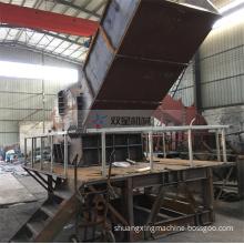 Industrial Heat Bridge Effect Aluminium Crushing Equipment