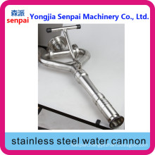 Water Truck Sprinkler Parts Stainless Steel Water Cannon