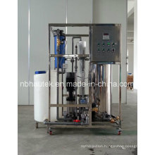 Household RO Water Treatment Machine