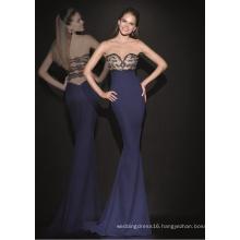 Elegant Satin Beading Mermaid Evening Gown