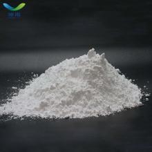 Top Grade Low Price Scandium Oxide CAS 12060-08-1