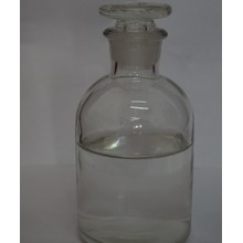 best price for Diisopropyl Adipate CAS No.6938-94-9 C12H22O4