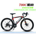 700c 21-Speed Road Racing Bike/Fixed Gear Bikes