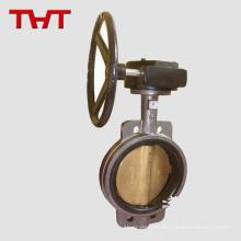 Válvula de mariposa de la oblea de la agua de mar del asiento de bronce de PTFE para la turbina hidráulica