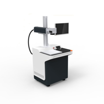 laser marking machine parts