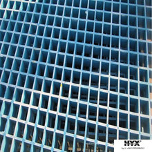 Anti-UV-Absorptionsgitter aus FRP-Materialien