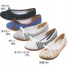 As sapatas de lona ocasionais do estilo japonês amarram sapatas lisas das mulheres