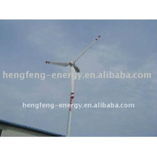 CE direct drive low speed low starting torque permanent magnet generator Horizontal Axis Wind Turbine 15KW