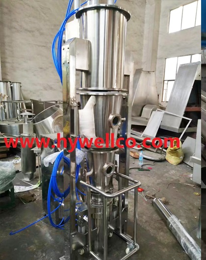 Mesin Salutan Granulator Mini