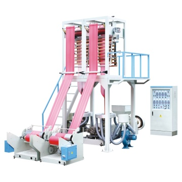 SJ65-FM600 Double-head Film Blowing Machine