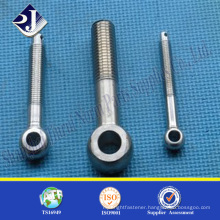 lifting eye bolt din580 eye bolt stainless steel eye bolt female eye bolt