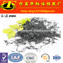 Activated carbon granulate material for water filtration