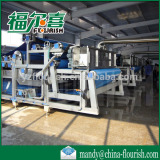 Full automatic industrial fruit juice belt press production machine