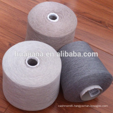7-12GG machine knitting 100% cashmere yarn