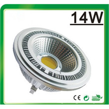 Éclairage LED dimmable 15W LED AR111