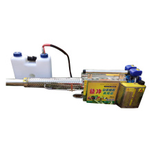 Mini Fogger Machine Price For Greenhouse