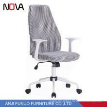 Nova Fabric High Back Superior  fabric executive Swivel Simple Office Work Chair Promotion