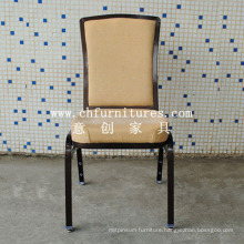 Swing Chair Used in Banquet & Wedding (YC-C67-03)