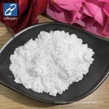 99,5% Качество продукции NMN Q10 CAS № 1094-61-7