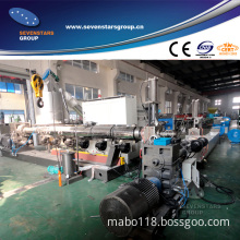 PP PE Two Stage Granulating Machine, Plastic Granulating Machine, PE Film Pelletizer