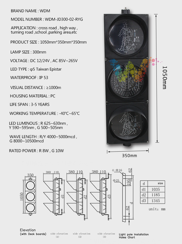 pedestrian led traffic light_02