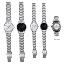 SKONE 7354 classic Men/Women's Simple pattern Casual Style Round Dial Couples Wrist Men Watch