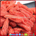 import goji berry bulk goji organic food frozen fruits