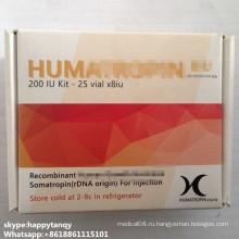 Пептиды 191AA гр 8iu 10 ед Хум Hyg стероиды Sarms