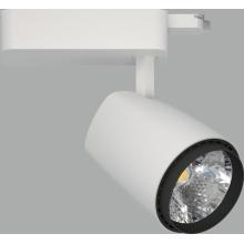 จำหน่ายไฟวิ่งสีขาวขนาด 40 วัตต์พร้อมใบรับรอง CE