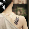Temporary Tattoo Paper with High Quality