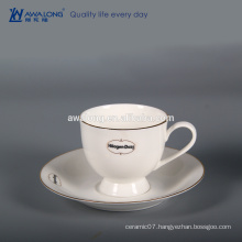 Custom Bone china High brightness White Custom Logo Fine Ceramic cup and saucer