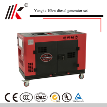 10KVA SMALL DIESEL GENERATOR KOOP ENGINE SOUND PROOF GENERATOR